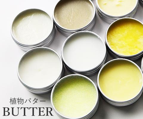 手作りクリームキット