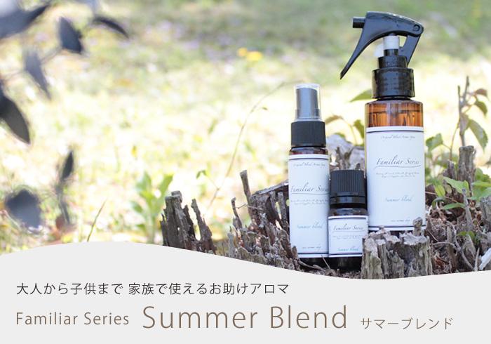 Summer Aroma
