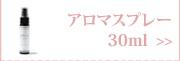 spring30