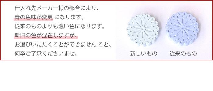 青味濃い→薄い